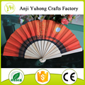 Wooden Hand Fan Gifts For Promotion