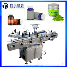 Double sides sticker bottle labeling machine with self adhesive