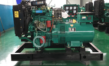 Best quality 2kva-2500kva air-cooled ac three phase diesel generator
