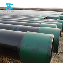 9 5/8 api 5ct steel casing pipe and slottted steel tubing for oil transportation