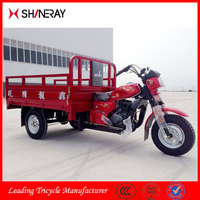 2015 New Products High Quality Cargo Tricycle For Sale In Philippines
