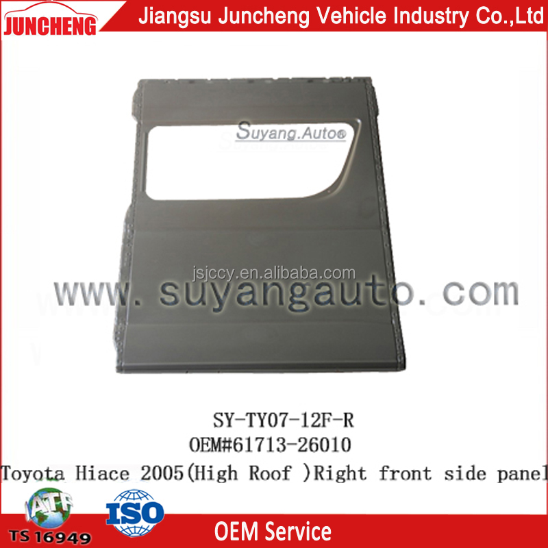 Replacement of iron right front side panel for toyota hiace auto metal parts
