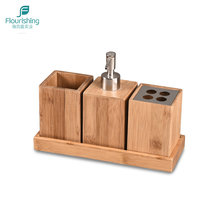 Hotel Home Bathroom Decoration Bamboo Bathroom Accessories Set With Pump Soap Dispenser, Toothbrush Holder