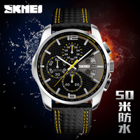 skmeiiwatch waterproof case best athletic watches for men band wrist watch