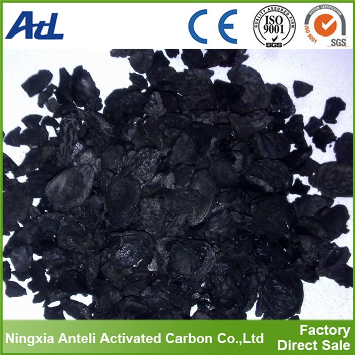 manufacturing ash content 4% coconut shell activated carbon