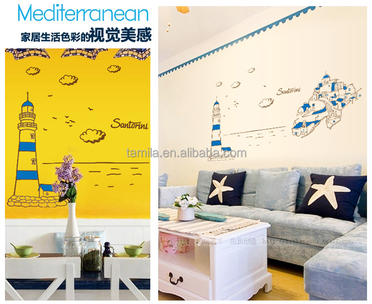 Large Size Home Decorative Greece Santorini Pharos Wall Sticker