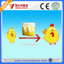 GMP Efficiency Green Broiler gain weight reducing death Medicine
