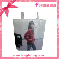 New promo recyclable pp laminated woven bags leno mesh bag