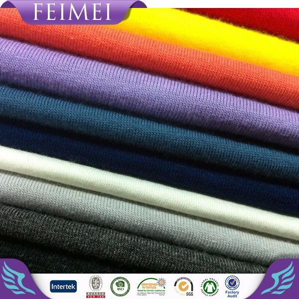 2016 Feimei Knitting New Design Knit baby denim Textile Wholesale in China