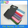 2014 for samsung galaxy s3 i9300 hard Quicksand case matte antiskid