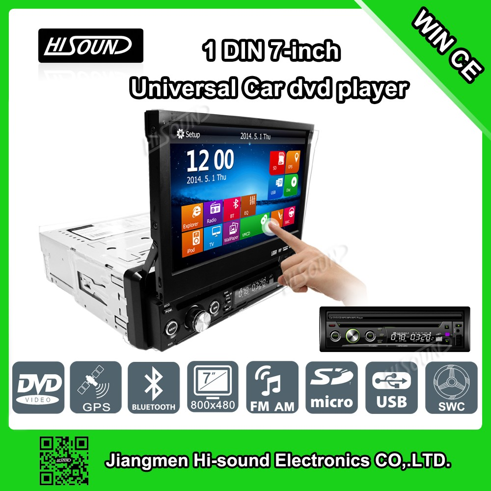 7inch retractable screen one din digital touch screen car stereo with gps bluetooth