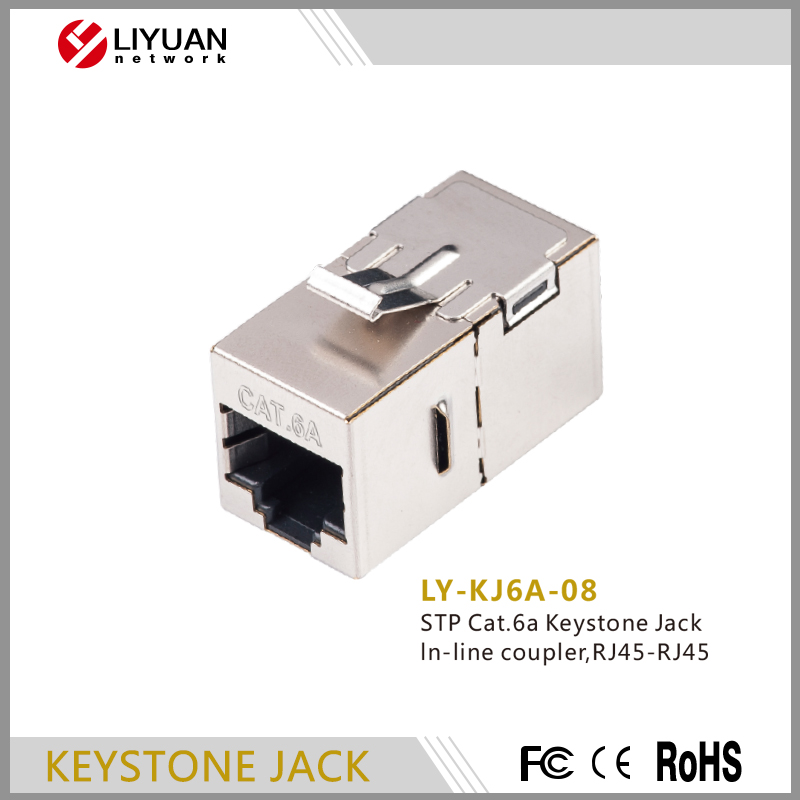 LY-KJ6A-08 180 degree female STP 8p8c RJ45 inline coupler Keystone Jack cat6a network rj45 connector
