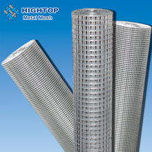 2018 Manufacturers selling stock firm gopher wire mesh