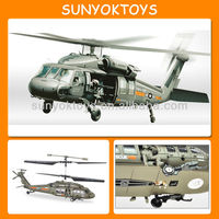 Black Hawk Model , RC 3.5-Channel Metal Series Helicopter