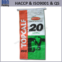 manufacturer for agriculture bopp pp woven bag