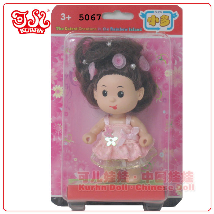 Chinese funny baby doll toy / lovely mini keychain product / child love dolls