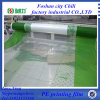 Film sexs printing book packaging printing