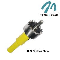 Stainless Steel Hole Saw