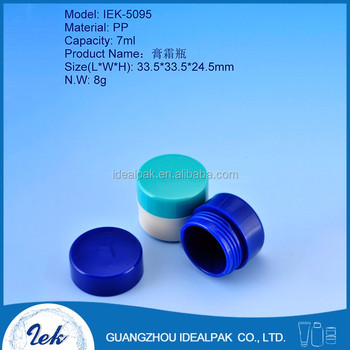 Cream samples packaging fancy 7ml plastic jars for cosmetic products