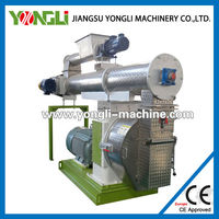 Best sales home use pigeon feed pellet machine