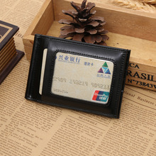 New men money clip wallet with ID card holder