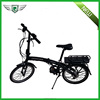 /product-gs/new-model-best-moped-folding-two-wheel-e-bicycle-60309961554.html