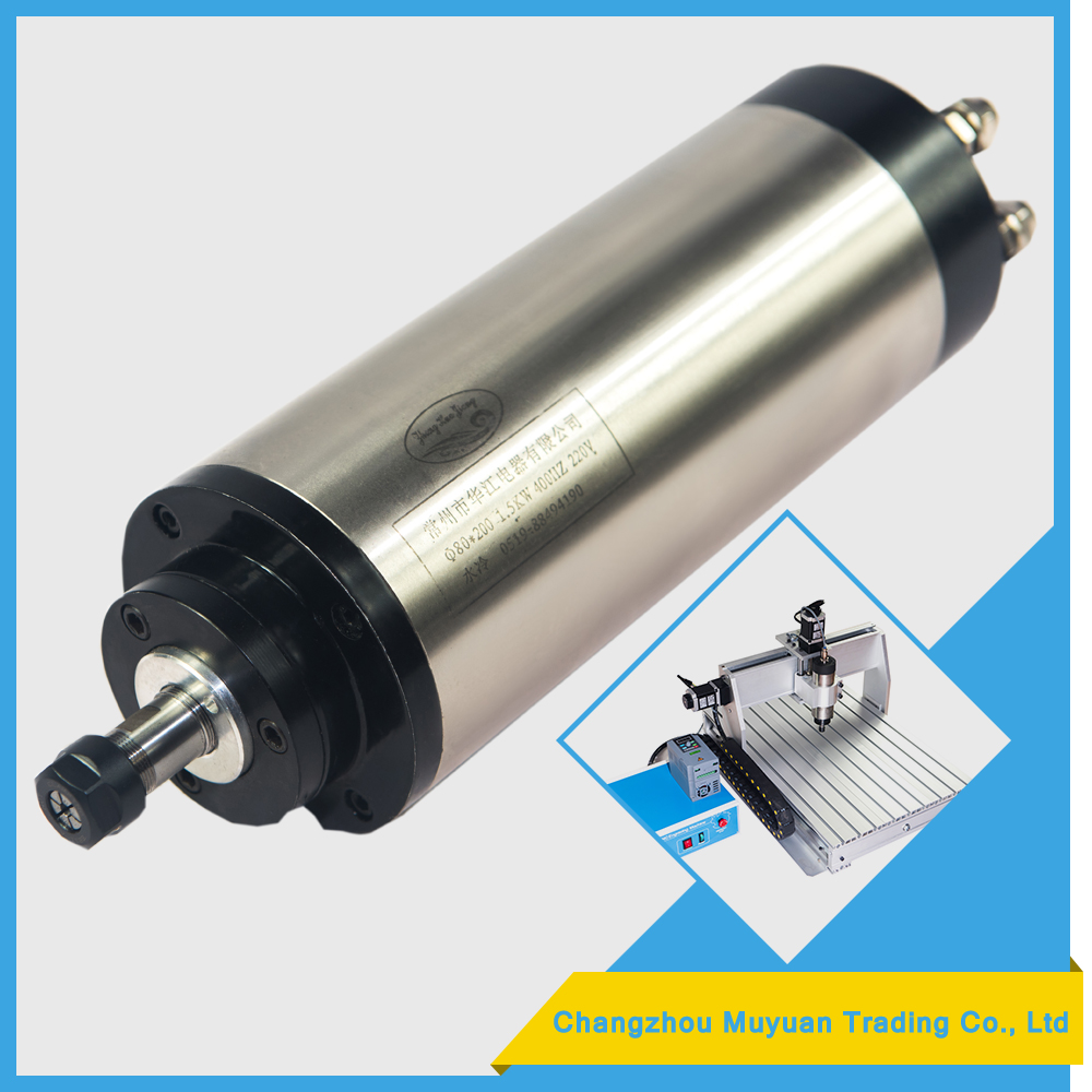 high torque 2.2kw spindle motor for cnc machine wood carving spindle