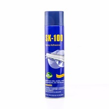 SK-100 Removable Spray Fabric Glue Adhesive for Clothing