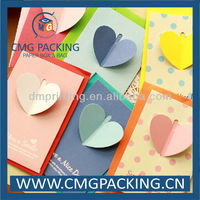 Sweet Heart Shaped Greeting Card