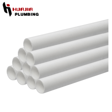 JH0187 1 inch pvc pipe pvc pipe 250 mm pvc water pipe prices