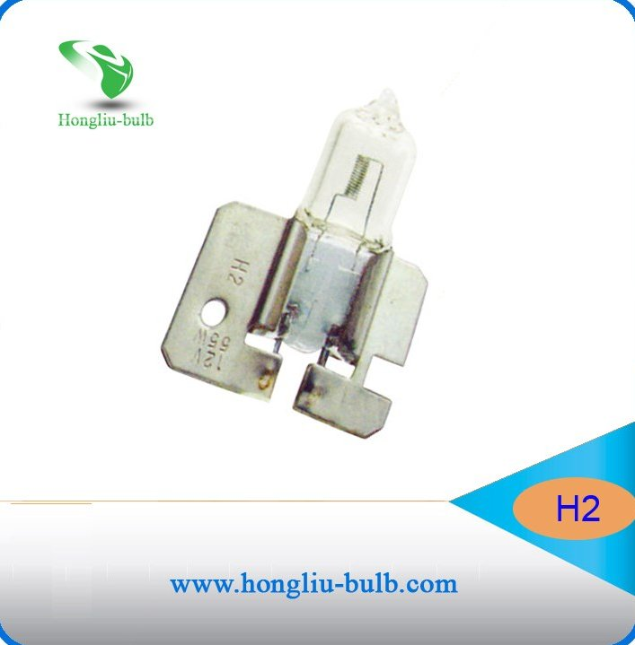 H2 halogen car lamp