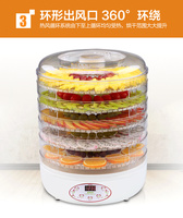 FRUIT BRAND industrial machine dehydrator of fruits FD-770C for vegetable fruit beef jerky