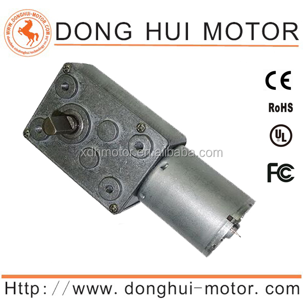 12v Dc Right Angle Gear Motors 50 Rpm Worm Gear Motor