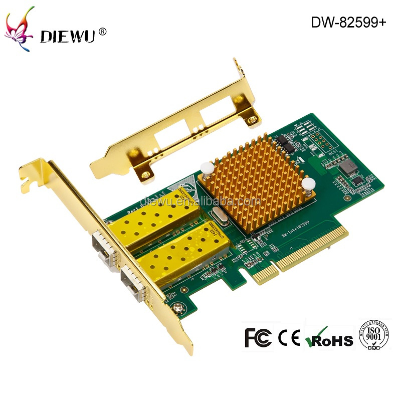 gold quality optical fiber Network card server pcie sever network adapter