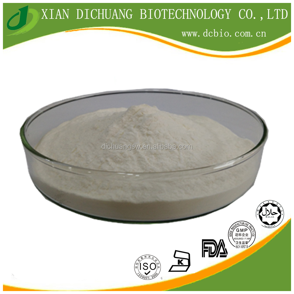 Terbinafine Hydrochloride Powder