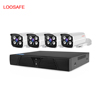 Biggst discount h.264 4 channel AHD DVR Kit with Home bullet Security Alarm System 1080p CCTV ahd camera