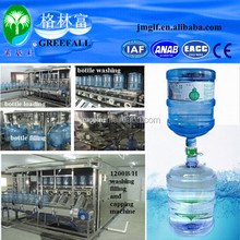 Automatic 5 gallon barrel washing, filling and capping machine