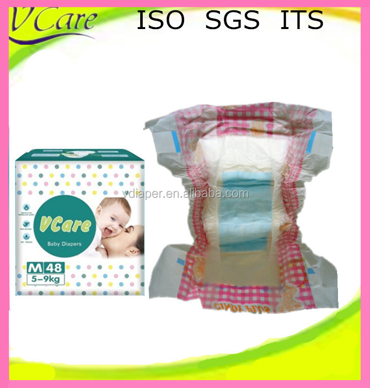 pink disposable diapers super absorbent high quality baby diaper