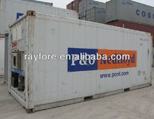 20 RF used reefer container
