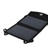 7W High Efficiency Portable Solar Charging Panels for Mobile Phone