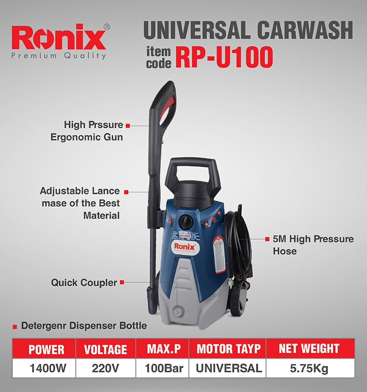 Ronix 1400W Portable High Pressure Induction Car Washer RP-U100