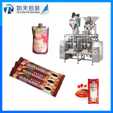 Automatic Coffee Creamer Bag Packing Machine Vertical Type