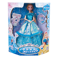 Fashion Dolls Beauty and The Beast Live Action Baby Doll