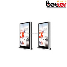 High quality big size slim floor six vedio media ad player lcd video player lcd advertising display