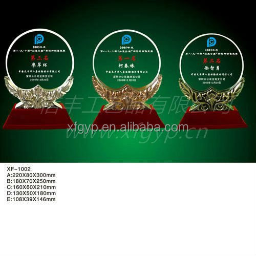 Blank Round Crystal Award Plaque with wooden base