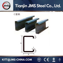 High-end professional u-shaped profile steel