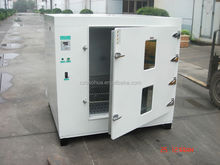 Good Quality Laboratory Drying Oven