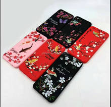 2017 New factory wholesale high relief painting matting with butterfly flower magpie pattern cell phone case for VIVO X9 .as8