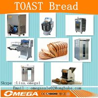 Alibaba HOT !! OMEGA Rotary oven / bread crumbs baking oven OMJ- 4632/R6080 ( manufacturers CE& iso 9001)