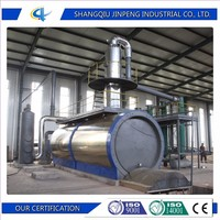 High Quality Used Engine Oil Recycling Plant